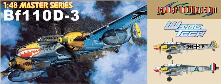 Самолёт  Messerschmitt Bf110D-3  (1:48)