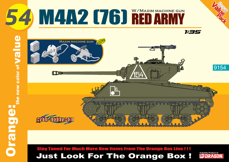 Танк M4A2 (76) Red Army w/ Maxim Machine Gun  (1:35)