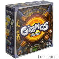 Прибамбасы Gizmos