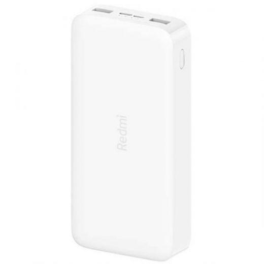 Аккумулятор Xiaomi Redmi Power Bank Fast Charge 20000 White