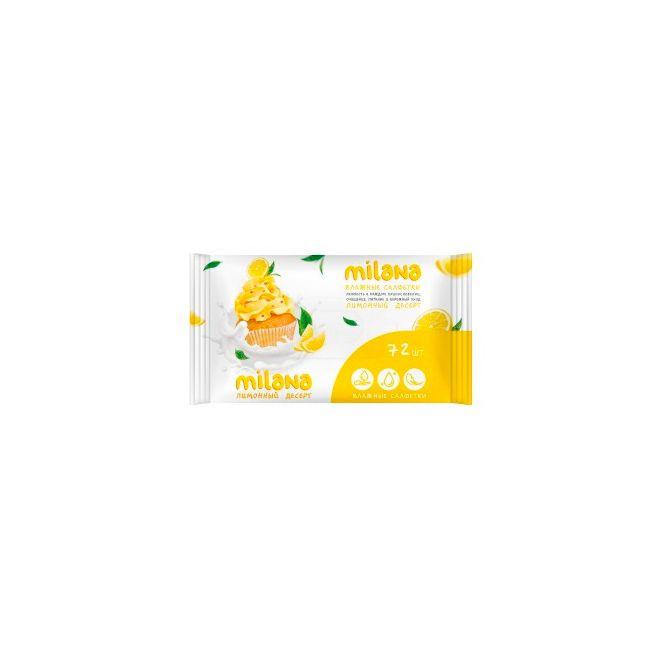Влажные антибактериальные салфетки IT-0574 72 шт