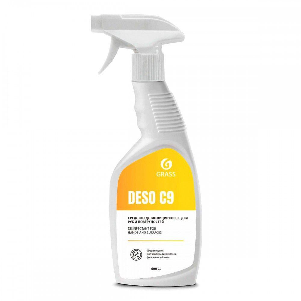 """Дезинфицирующее средсво """"DESO C9"""" 550023"""