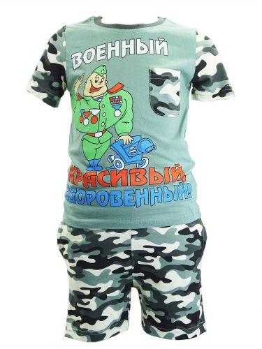 Костюм для мальчика камуфляж 4-8 лет Bonito хаки