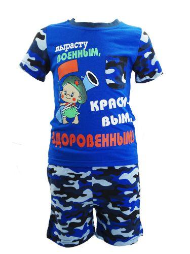 Костюм для мальчика камуфляж 1-4 лет Bonito синий