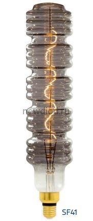 Декоративная светодиодная лампа LED-SF41-5W/SOHO/E27/CW CHROME/SMOKE GLS77CR
