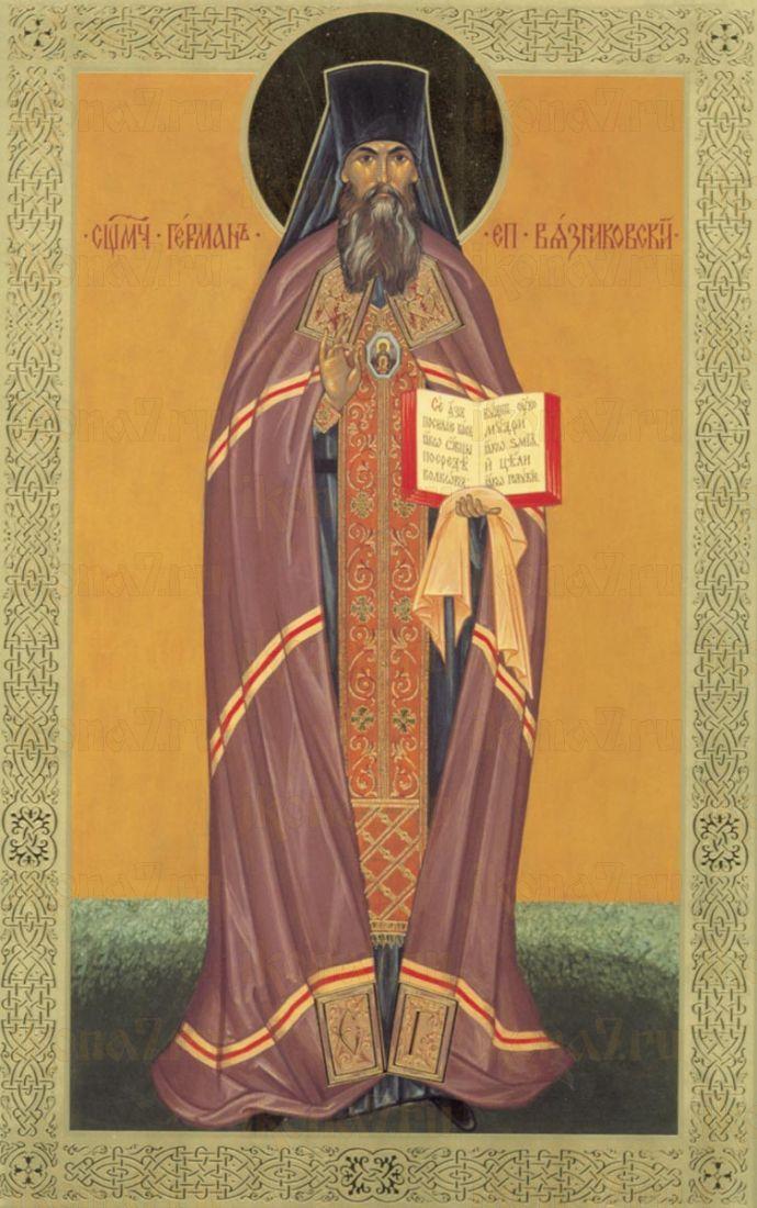 Икона Герман Вязниковский священномученик
