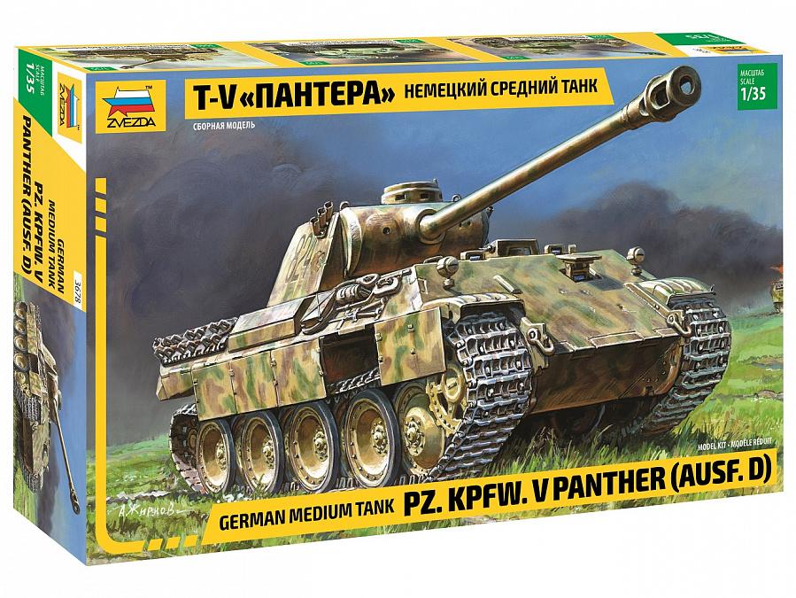 """3678 Немецкий средний танк T-V """"Пантера"""" (1:35)"""