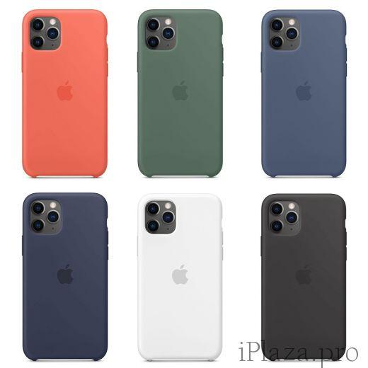Silicone Case iPhone 11 Pro/11 Pro Max