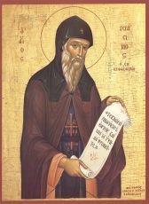 Икона Герасим Кефалонийский преподобный