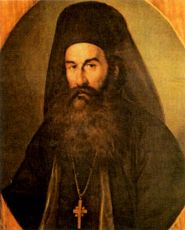 Икона Григорий Константинопольский преподобный