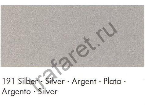 Краска Marastar SR 191 Silver 1 л.