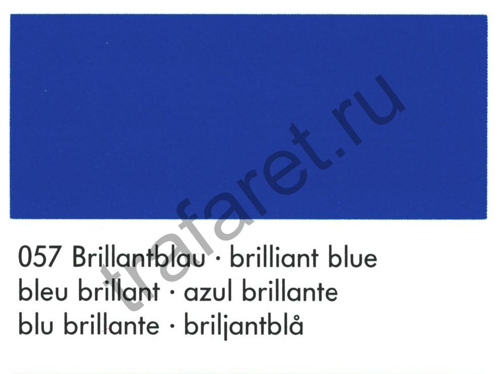 Краска Marastar SR 057 Brilliant Blue 1 л.