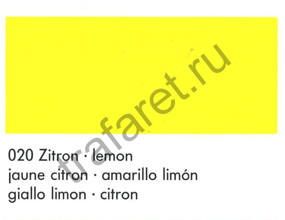 Краска для шелкографии Marapol PY 020  1 л