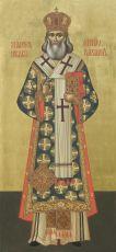 Икона Анфим Иверский священномученик