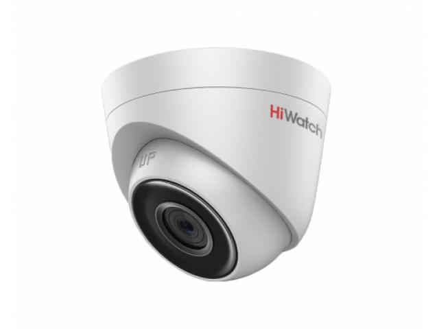 IP-видеокамера HiWatch DS-I203