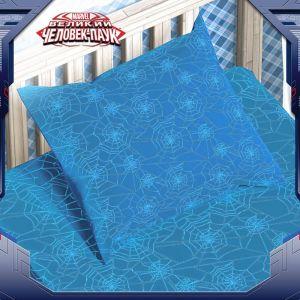 Наволочка LoveLife «Ананасы», цвет голубой, 50х70 см,