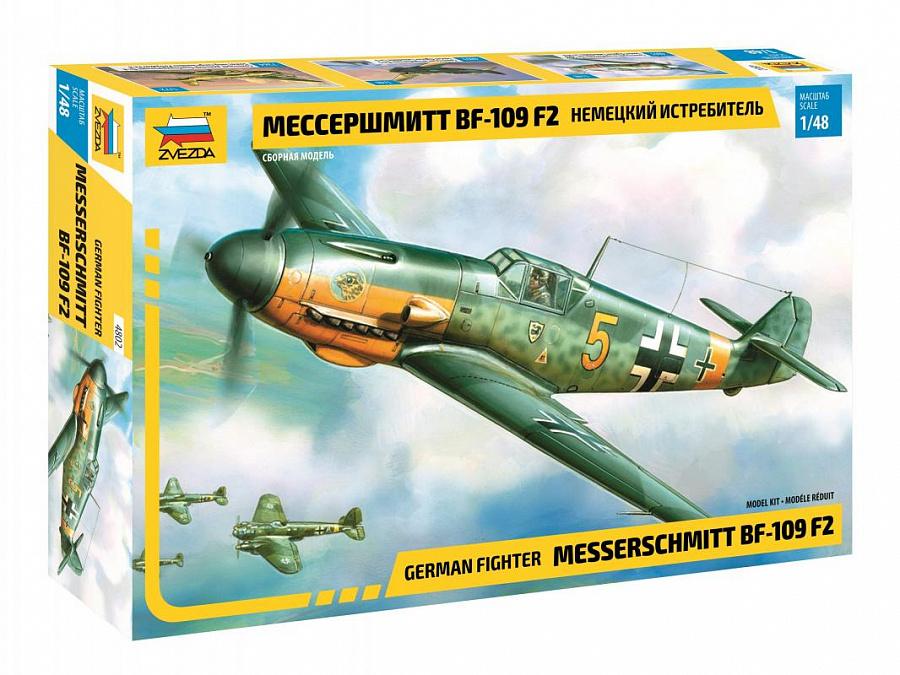 """4802 Немецкий истребитель """"Мессершмитт BF-109 F2"""" (1:48)"""