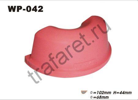 Тампон WP 42 специальная форма