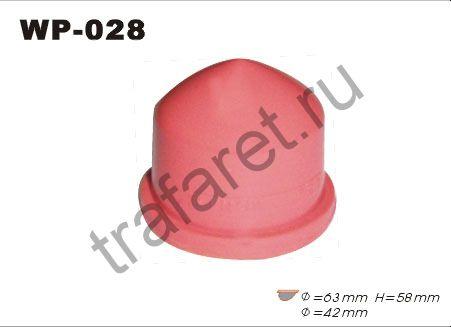 Тампон WP 28 (d63 мм, h58 мм). Площадь печати d42мм.