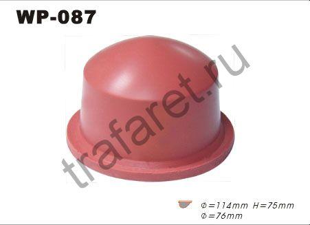 Тампон WP 87 (d110 мм, h75 мм). Площадь печати d76мм.