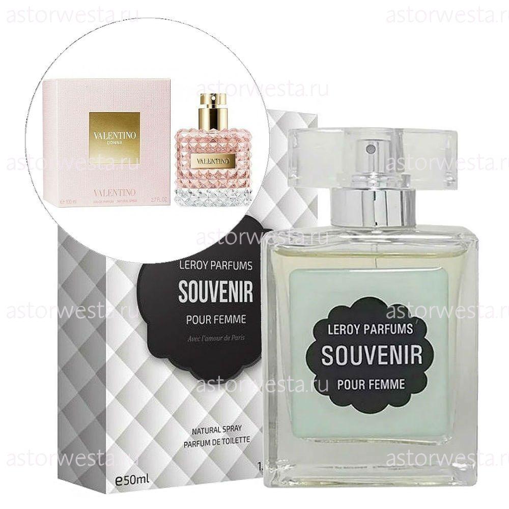 """Парфюмерная вода Leroy Parfums Souvenir (""""Сувенир""""), 50 мл"""
