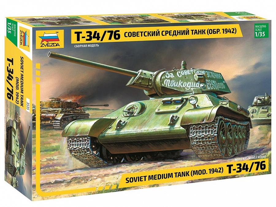 3535 Т-34/76 Советский средний танк обр. 1942 г. (1:35)