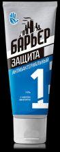 Гель антибактериальный БАРЬЕР, 100мл