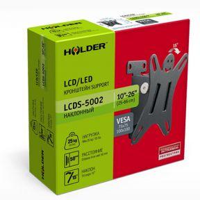 Кронштейн для телевизоров Holder LCDS-5002