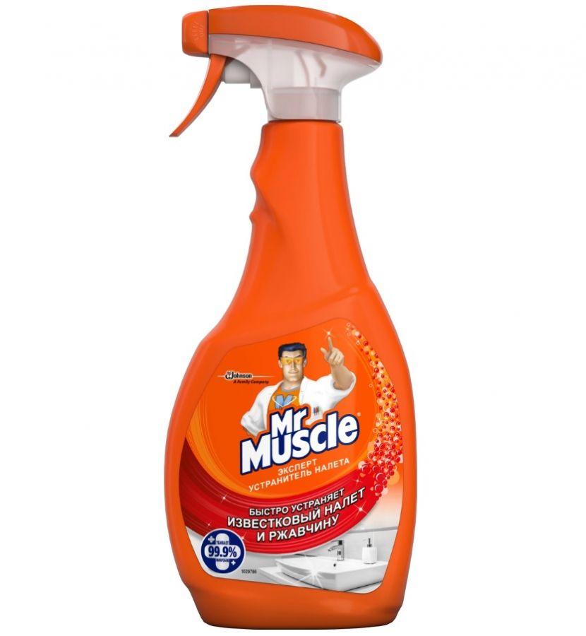 """Mr. Muscle """"Устранитель Налета"""""""