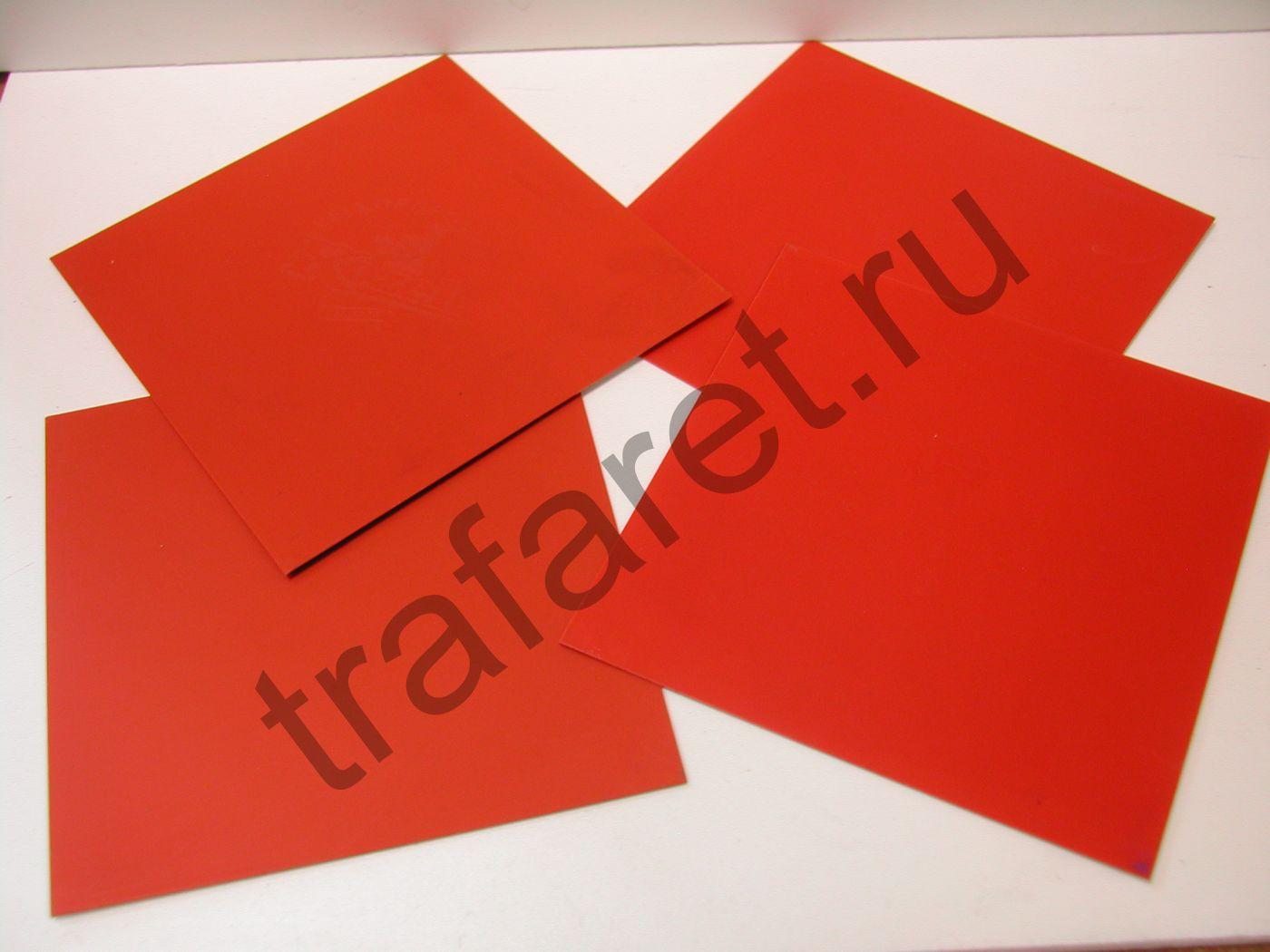 Пластины ф/п для тампонной печати (водные) BASF WS43