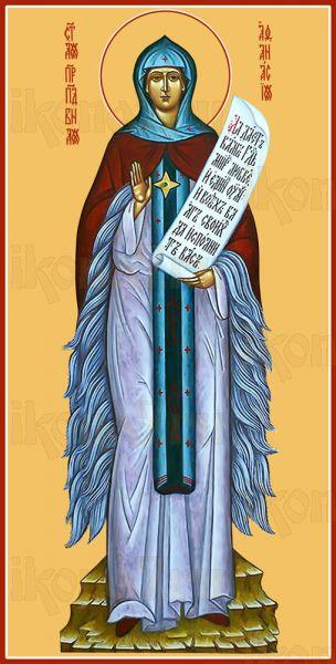 Икона Афанасия Эгинская преподобная
