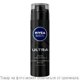 "NIVEA for Men.Пена для бритья ""ULTRA"" 200мл, шт"