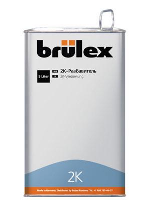 Brulex Растворитель 2К для акриловых материалов 5 л.