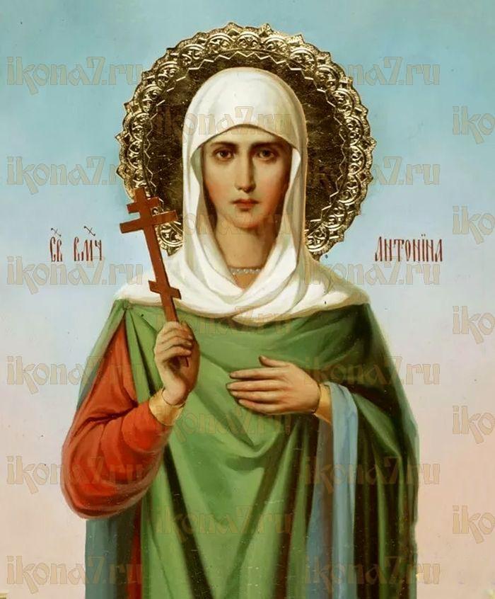 Икона Антонина Кродамнская мученица