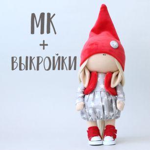 Мастер Класс + выкройка Кукла Иви