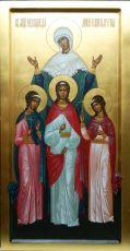 Икона Вера Римская мученица