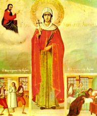 Икона Акилина Старшая мученица