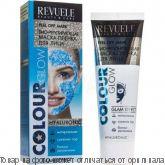 COMPLIMENT Revuele COLOR GLOW био-регулирующая маска-пленка для лица 80мл, шт