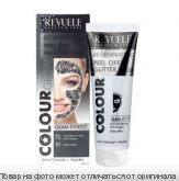 COMPLIMENT Revuele COLOR GLOW регенерирующая маска-пленка для лица 80мл, шт