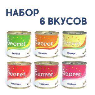 SECRET Набор из 6 консервов для кошек