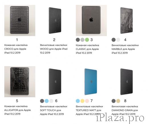 """Наклейка для iPad 10.2"""" (2019)"""