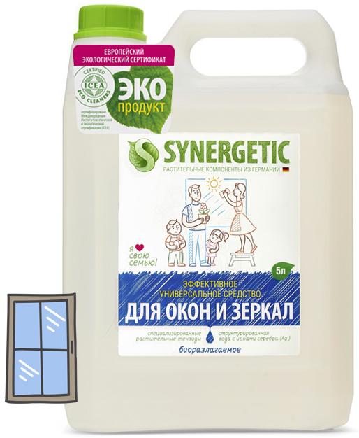 Synergetic Средство для мытья стёкол канистра ПЭ 5 л