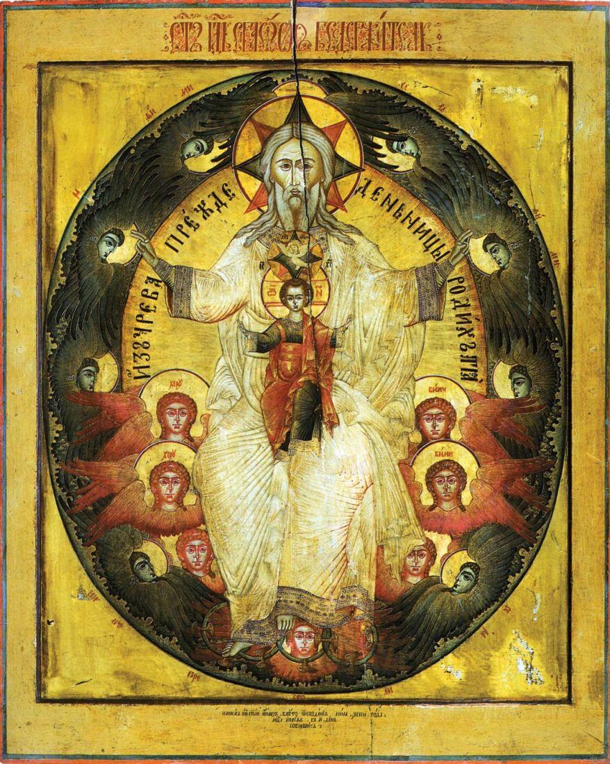 Икона Новозаветная Троица - Отечество (копия 18 века)