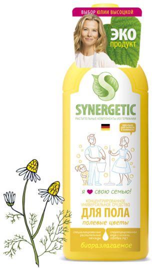 Synergetic Универсальное средство для мытья поверхностей (полы, стены и другое) Полевые цветы 0,75 л