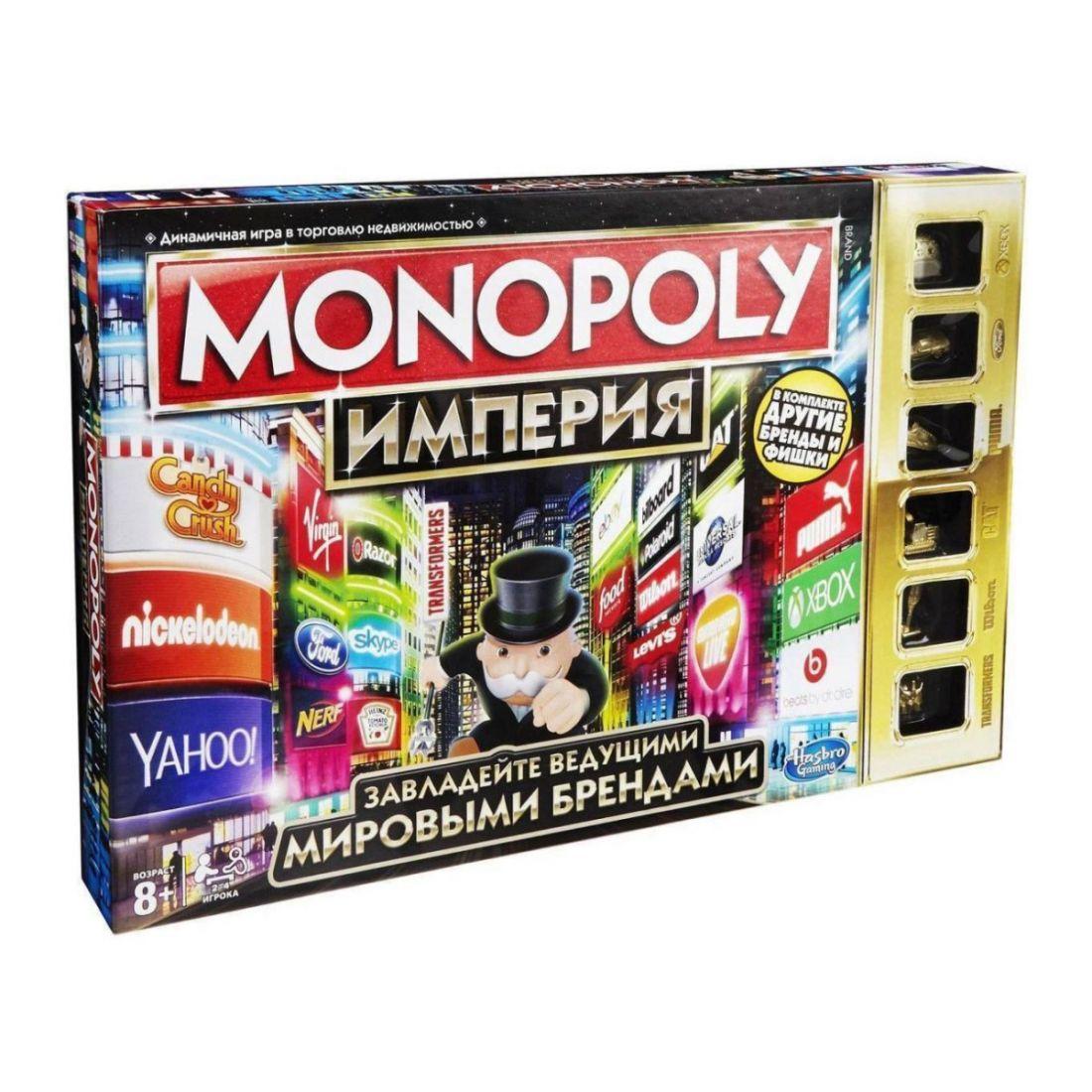 Прокат Монополия / MONOPOLY: Империя