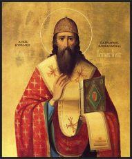 Икона Кирилл Александрийский