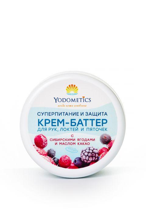 КРЕМ - БАТТЕР ДЛЯ РУК, локтей и пяточек Суперуход и суперпитание Сибирские ягоды и масло какао, 75 мл