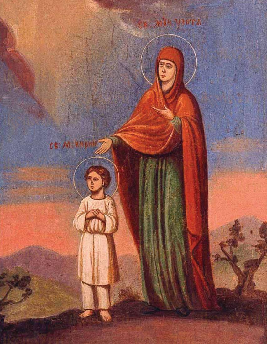 Икона Святые мученики Кирик и Иулитта