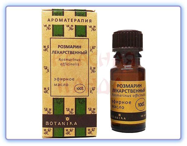 Эфирное масло Розмарина лекарственного Botavikos