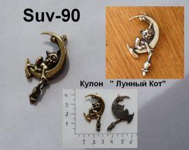 Suv-90